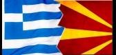 Den Haag 05.12.2011–Urteilsspruch (FYROM) gegen Griechenland