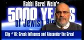 """Der israelische Philologe, Historiker und  Rabbiner Berel Wein–  """"Alexander, der große griechische König """""""