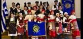 20 Jahre griechischer Kulturverein der Makedonier München